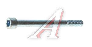 Болт М12х1.75х140 внутренний шестигранник DIN912