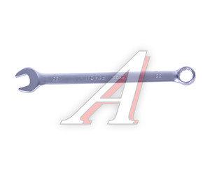 Ключ комбинированный 22мм 12-ти гранный прямой удлиненный FORCE F-75522L