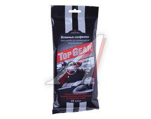 Салфетка влажная для ухода за интерьером 20х16см в мягкой упаковке 30шт. TOP GEAR TOP GEAR 48039, TG-48039