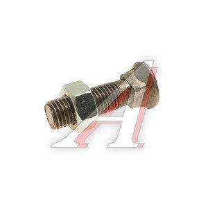 Болт ДЗ-122,143 с гайкой крепления ножа отвала потай М16х1.5-60