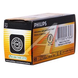 Лампа 12V H9 65W PGJ19-5 PHILIPS 12361C1, P-12361