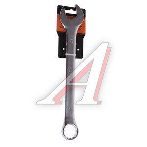 Ключ комбинированный 27х27мм сатинированный ЭВРИКА ER-31027