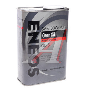 Масло трансмиссионное GEAR GL-5 0.940л ENEOS ENEOS SAE80W90, 61330,