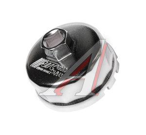 Съемник фильтров масляных 64.5мм (TOYOTA,LEXUS) чашка JTC JTC-4904A