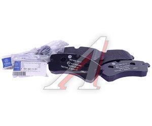Колодки тормозные VW Crafter (06-) передние (4шт.) OE 2E0698151C, GDB1696
