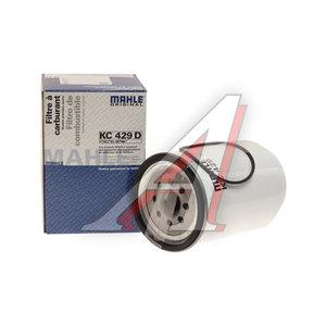 Фильтр топливный RENAULT Kerax,Magnum VOLVO FH12,FH16 MAHLE KC429D, 5001868493