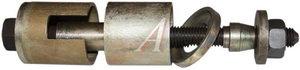 Приспособление для замены резиновых втулок подвески передней ГАЗ-24 АВТОМ Калуга 10317, 10317