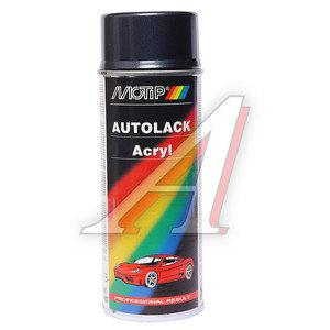 Краска компакт-система аэрозоль 400мл MOTIP MOTIP 54608, 54608