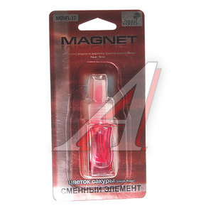 Картридж ароматизатора жидкостный (цветок сакуры) 8мл FKVJP MGNFL-17