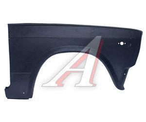 Крыло ВАЗ-2105 переднее правое ПО НАЧАЛО 2105-8403010