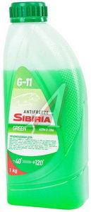 Антифриз зеленый -40С 1кг/0.9л SIBIRIA SIBIRIA