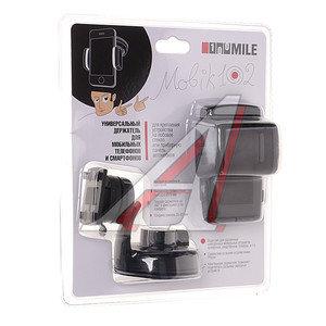 Держатель телефона и КПК на поворотной ножке на стекло/приборную панель 100MILE Mobik102