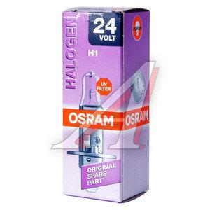 Лампа H1 24V 70W OSRAM 64155, O-64155, АКГ 24-70