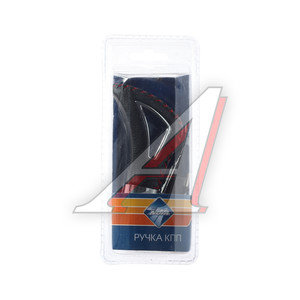 Ручка на рычаг КПП черная с красной стежкой NOVA BRIGHT 37818, FR4039