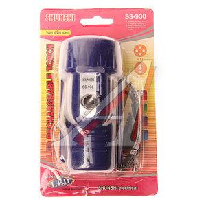 Фонарь светодиодный аккумуляторный 4+3 светодиода 2 режима 220V TORINO 11337, SS-938