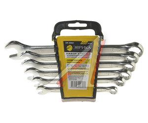 Набор ключей комбинированных 8-17мм 6 предметов в холдере CrV Pro ЭВРИКА ER-50061