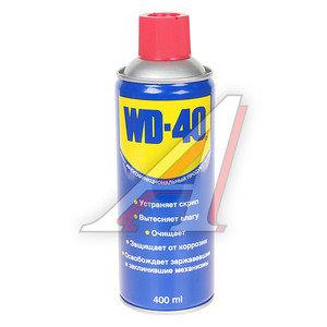 Смазка WD-40 универсальная 0.4л WD-40 0.4*, WD-40-04, WD-0002