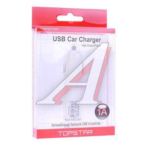 Устройство зарядное в прикуриватель 1 USB TOPSTAR TOPSTAR UZU03,