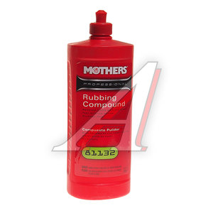 Паста тонкоабразивная 946мл Professional MOTHERS MOTHERS MS81132, MS81132