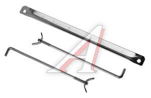 Планка АКБ ВАЗ-2101 и стяжка комплект 2101-3703111/15, 2101-3703111