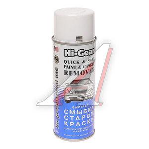 Смывка краски и прокладок HI-GEAR HG5782,