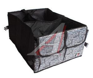Органайзер в багажник автомобиля черно-серый BOX L H&R YF-0539 45012, 45012 H&R