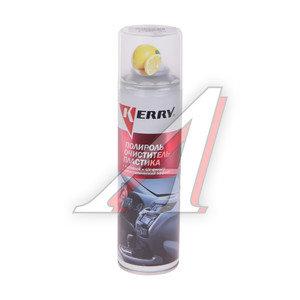 Полироль пластика лимон 250мл KERRY KR-905-1, KR-905-1