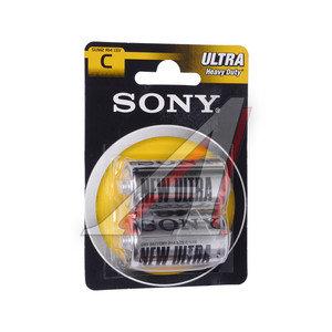 Батарейка C R14 1.5V New Ultra блистер (2шт.) SONY S-R14бл