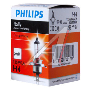 Лампа H4 12V 100/90W P43t-38 Rally PHILIPS 12569RAC1, P-12569