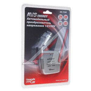 Преобразователь напряжения (инвертор) 12V-220V AVS IN-75W AVS IN-75W, A80680S