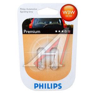 Лампа 12V W3W W2.1х9.5d бесцокольная блистер 2шт. PHILIPS 12256B2, P-12256-2бл,