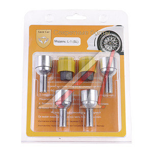 Болт колеса М12х1.5х24 секретки сфера комплект 4шт. головка под ключ 17мм SAVE CAR L-1(SL), L-1(SL) M12х1.5