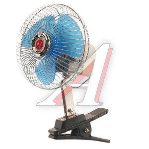 Вентилятор в салон 12V синий/хром TORINO 04497, YJXI-9103