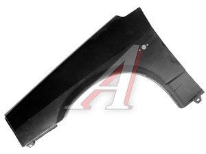 Крыло ВАЗ-2108 переднее левое 2108-8403011, 2108-8403011-10