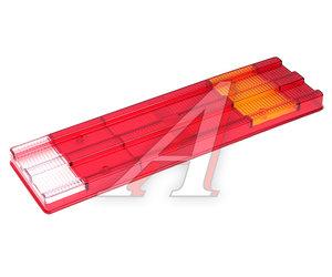 Рассеиватель MERCEDES фонаря заднего левого/правого (465х130мм) AYFAR ST1010, 0031L/R /EM0031C/462378, 0025444790