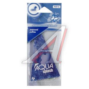 Ароматизатор подвесной пластина (морской сквош) Aqua Splash FKVJP PASP-61,