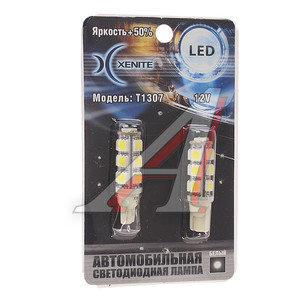 Лампа светодиодная 12V W5W 1W W2.1х9.5d белая блистер (2шт.) XENITE T1307, 1009274