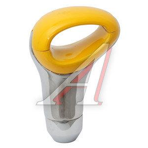 Ручка на рычаг КПП Yellow Chrome GLIPART GT-38080Y