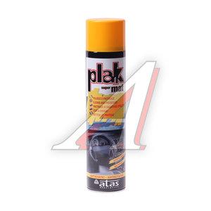 Полироль пластика матовая папайя 600мл PLAK PLAK, 5154