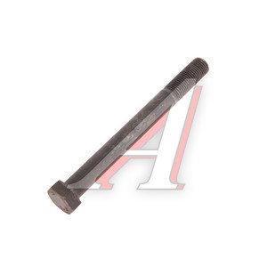 Болт М14х1.5х135 ГАЗ-2410 крепления рамы 291074-П29,