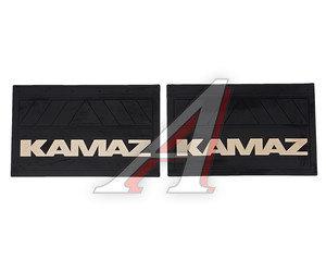 Брызговик КАМАЗ 38х56см комплект АВТОТОРГ АТ-7937, АТ37937