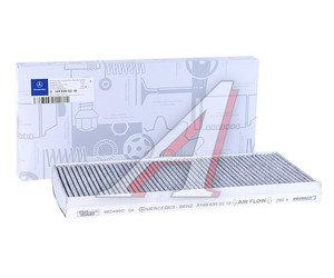 Фильтр воздушный салона MERCEDES A (W169),B (W245) угольный OE A1698300218, LAK252
