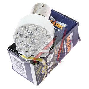 Лампа светодиодная 24V R21W Ba15s белая 12 светодиодов МАЯК 24T25-W/12LED