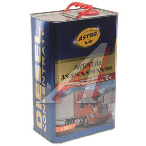 Антигель дизельного топлива 4л на 2000-4000л АСТРОХИМ ASTROhim ACT-125, ACT-125