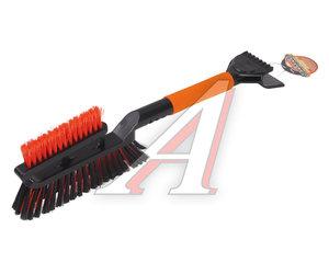 Щетка со скребком и двойной щетиной 520мм черно-оранжевая АВТОСТОП AB-2286