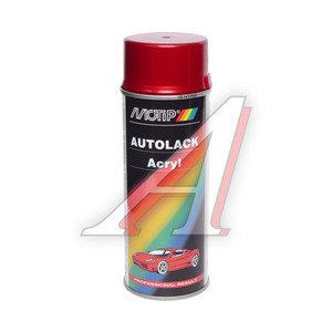 Краска компакт-система аэрозоль 400мл MOTIP MOTIP 51558, 51558,