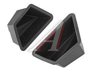 Контейнер ВАЗ-2172 пола багажника комплект 2172-5402352/53