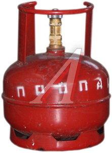 Баллон газовый, пропан, 5л, 1.6МПа, с вентилем НГЗА 5л