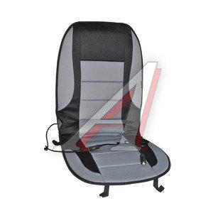 Накидка на сиденье с подогревом и регулятором AUTOVIRAZH AV-090012
