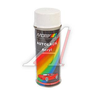 Краска компакт-система аэрозоль 400мл MOTIP MOTIP 45710, 45710